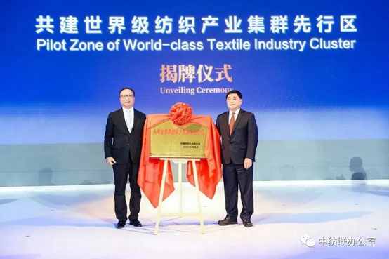 China: Silk city Shengze is pilot zone for the world-class textile cluster